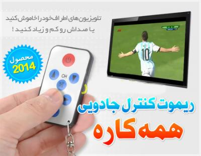 http://www.harajiha.ir/pic/uploads/1483826926.jpg