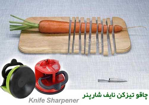 http://www.harajiha.ir/pic/uploads/1484378455.jpg