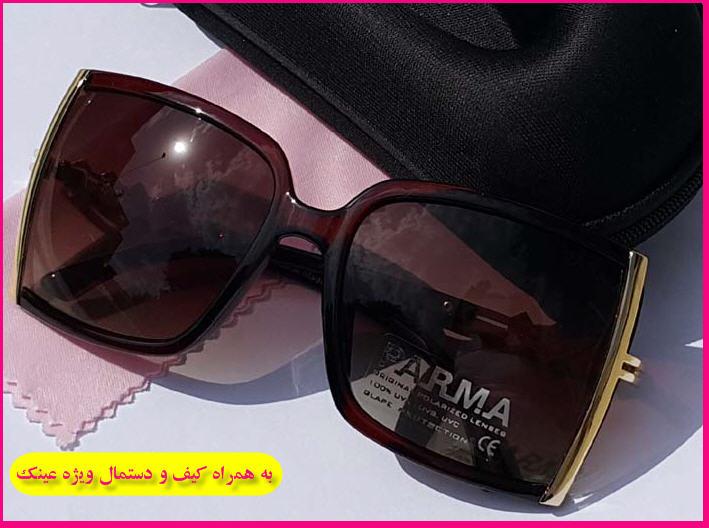 http://www.harajiha.ir/pic/uploads/1484424045.jpg
