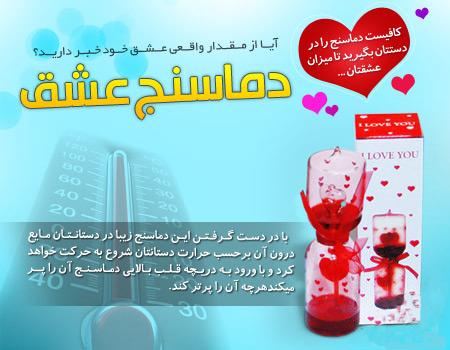 http://www.harajiha.ir/pic/uploads/1484437757.jpg