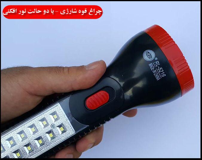 http://www.harajiha.ir/pic/uploads/1484680034.jpg