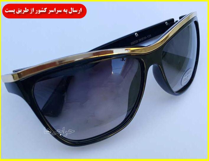 http://www.harajiha.ir/pic/uploads/1484740533.jpg