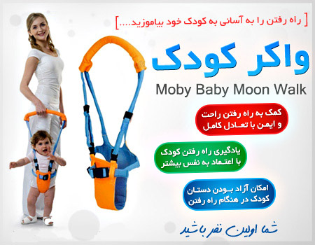http://www.harajiha.ir/pic/uploads/1484855758.jpg