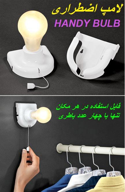 http://www.harajiha.ir/pic/uploads/1484994499.jpg