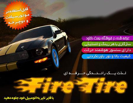 http://www.harajiha.ir/pic/uploads/1485204096.jpg