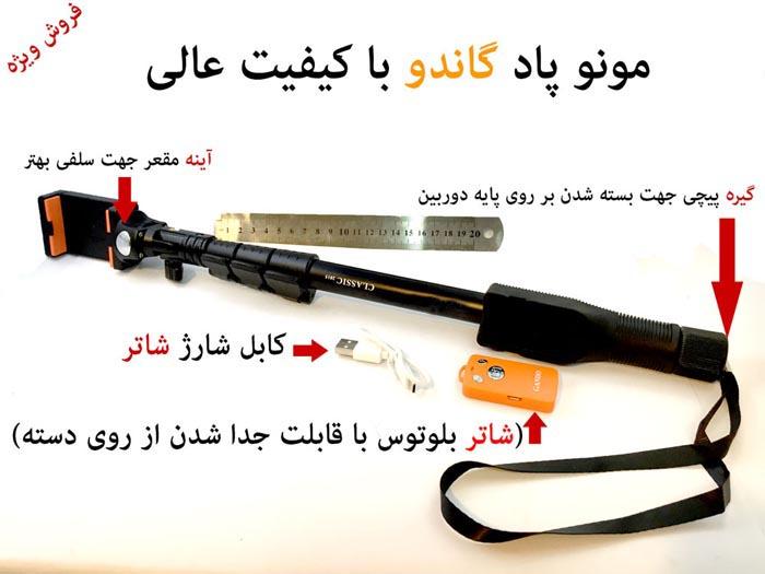 http://www.harajiha.ir/pic/uploads/1485361190.jpg
