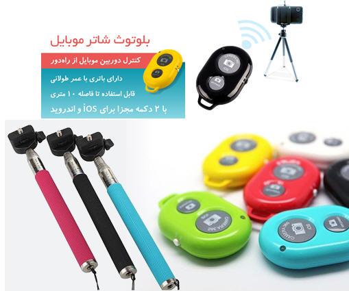 http://www.harajiha.ir/pic/uploads/1485628006.jpg