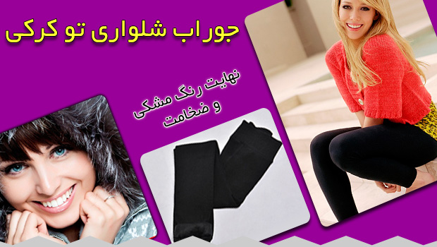 http://www.harajiha.ir/pic/uploads/1485638619.jpg