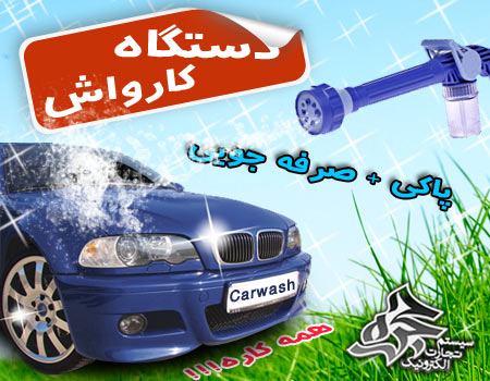 http://www.harajiha.ir/pic/uploads/1485962712.jpg