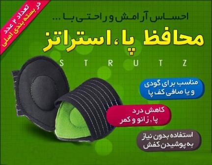 http://www.harajiha.ir/pic/uploads/1486703505.jpg
