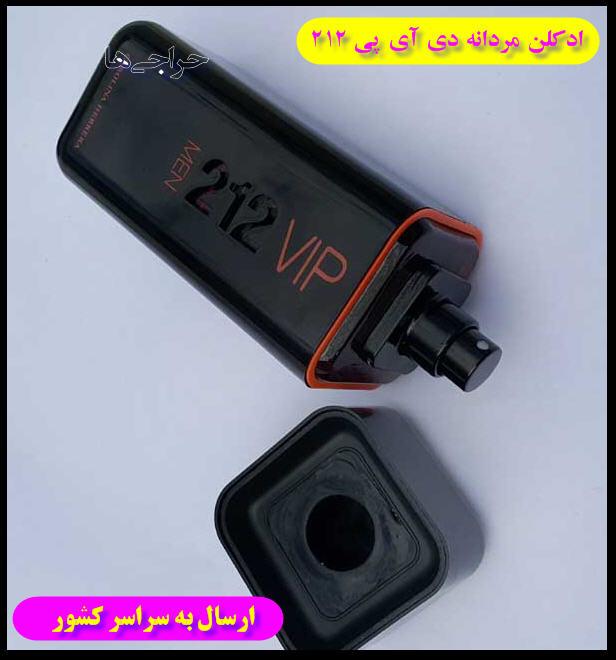http://www.harajiha.ir/pic/uploads/1486746768.jpg