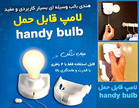 http://www.harajiha.ir/pic/uploads/1487315744.jpg