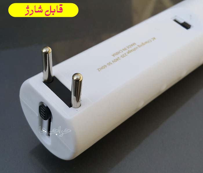http://www.harajiha.ir/pic/uploads/1487540604.jpg