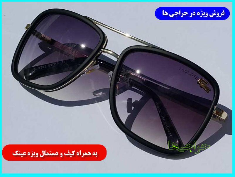 http://www.harajiha.ir/pic/uploads/1487576553.jpg