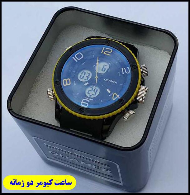 خرید اینترنتی ساعت مچی اسپرت دو زمانه Quamer