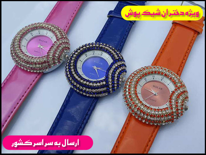 http://www.harajiha.ir/pic/uploads/1488283434.jpg