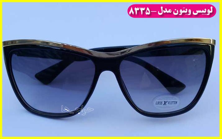 http://www.harajiha.ir/pic/uploads/1488464062.jpg