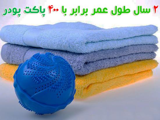 http://www.harajiha.ir/pic/uploads/1488465133.jpg