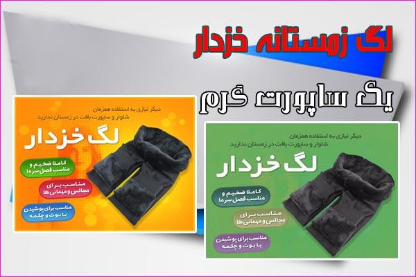 http://www.harajiha.ir/pic/uploads/1488522516.jpg