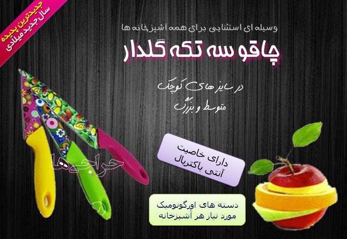 http://www.harajiha.ir/pic/uploads/1488941446.jpg