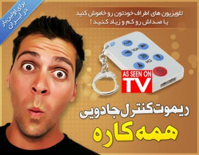 http://www.harajiha.ir/pic/uploads/1489343851.jpg