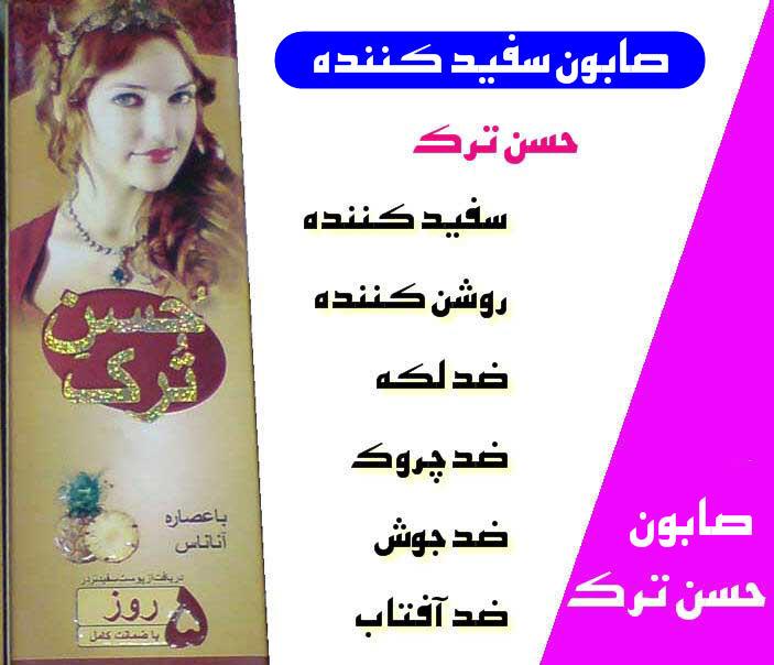 http://www.harajiha.ir/pic/uploads/1489363332.jpg