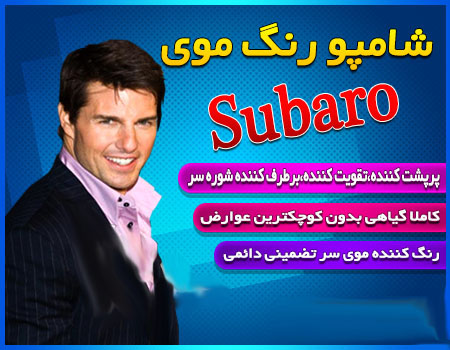 http://www.harajiha.ir/pic/uploads/1489382558.jpg