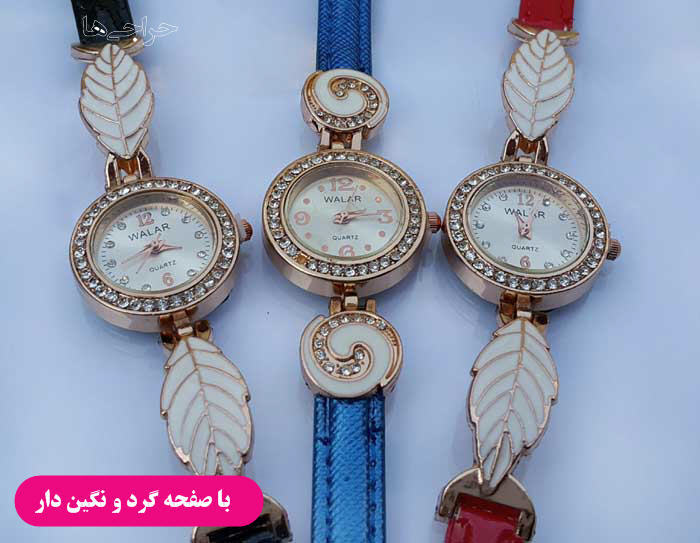 http://www.harajiha.ir/pic/uploads/1489511836.jpg