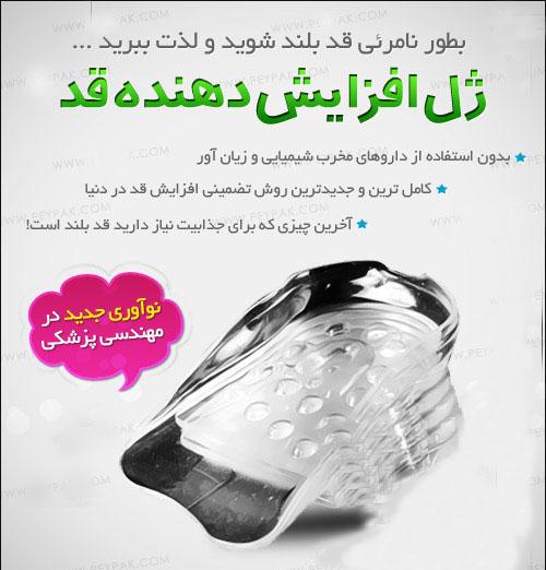 http://www.harajiha.ir/pic/uploads/1490388287.jpg
