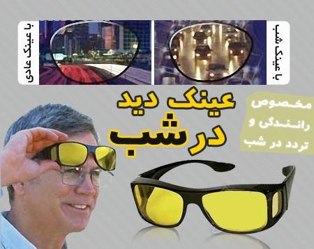 http://www.harajiha.ir/pic/uploads/1490814583.jpg