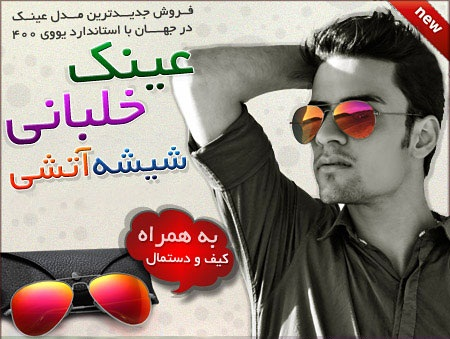 http://www.harajiha.ir/pic/uploads/1492350634.jpg
