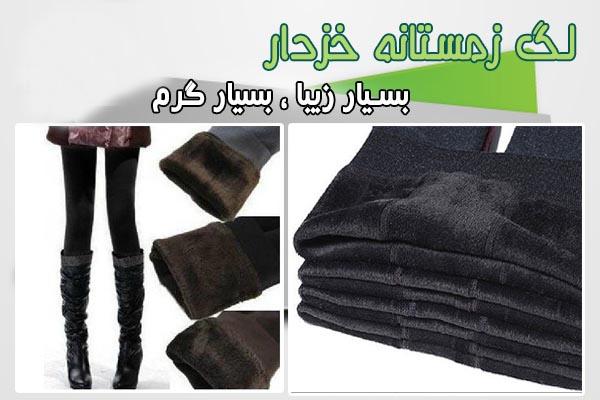 http://www.harajiha.ir/pic/uploads/1493212906.jpg