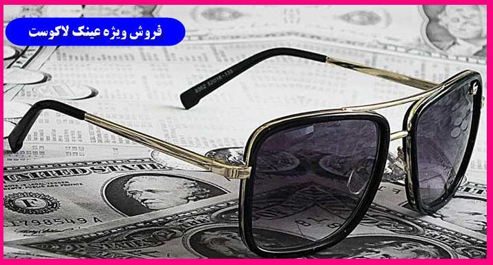 http://www.harajiha.ir/pic/uploads/1493454904.jpg