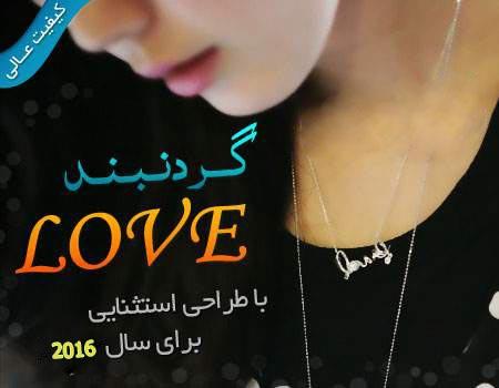 http://www.harajiha.ir/pic/uploads/1494104142.jpg