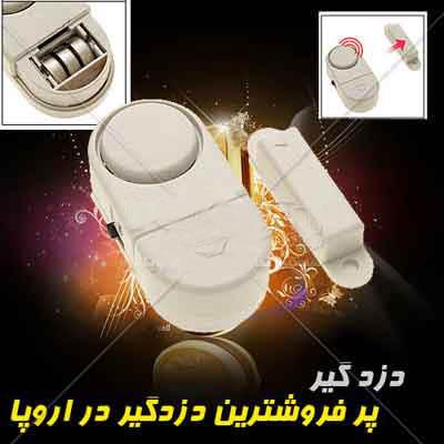 http://www.harajiha.ir/pic/uploads/1494550971.jpg