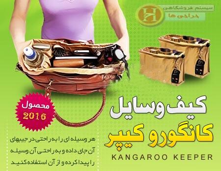 http://www.harajiha.ir/pic/uploads/1494604578.jpg