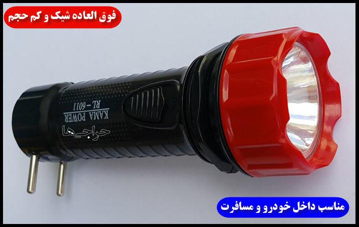 http://www.harajiha.ir/pic/uploads/1494659089.jpg