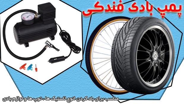 http://www.harajiha.ir/pic/uploads/1494944205.jpg