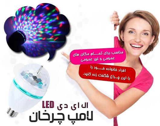 http://www.harajiha.ir/pic/uploads/1495075079.jpg