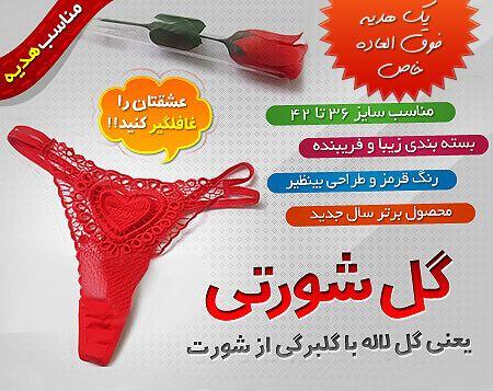 http://www.harajiha.ir/pic/uploads/1495362256.jpg