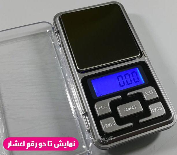 http://www.harajiha.ir/pic/uploads/1495526866.jpg