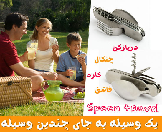 http://www.harajiha.ir/pic/uploads/1495716880.jpg