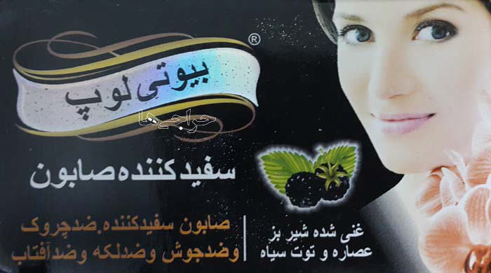 http://www.harajiha.ir/pic/uploads/1496047768.jpg