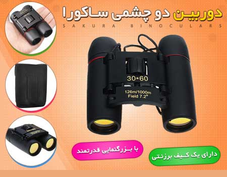 http://www.harajiha.ir/pic/uploads/1496152483.jpg