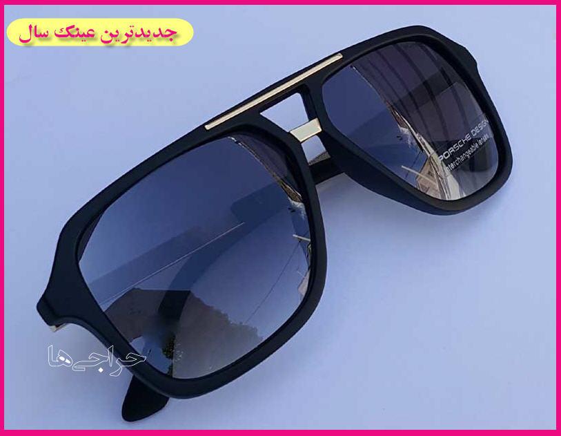 http://www.harajiha.ir/pic/uploads/1496561349.jpg