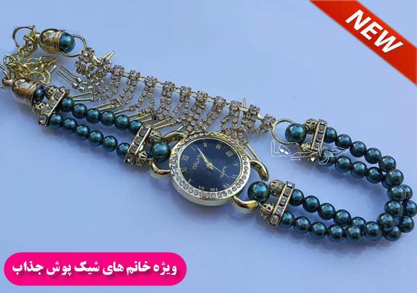 http://www.harajiha.ir/pic/uploads/1496657680.jpg