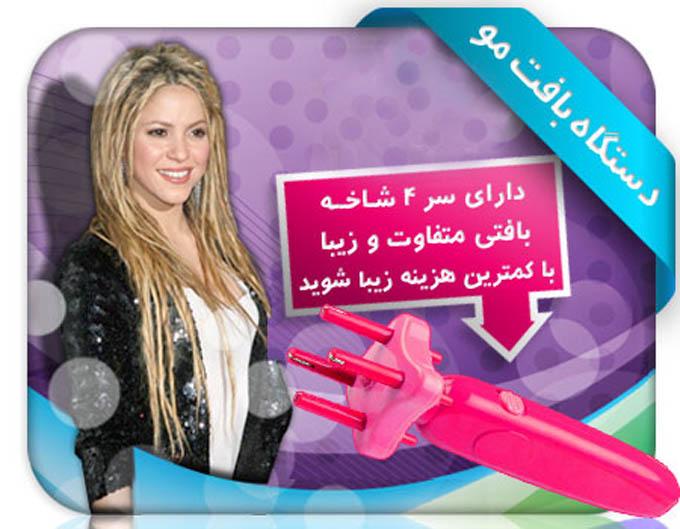 http://www.harajiha.ir/pic/uploads/1496793604.jpg