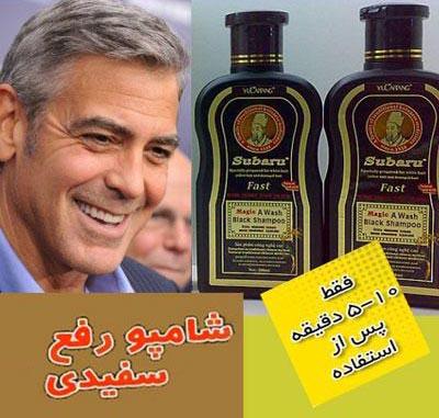 http://www.harajiha.ir/pic/uploads/1497017813.jpg
