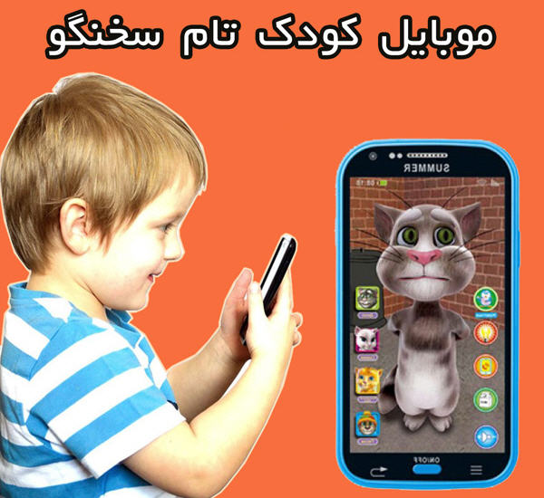 http://www.harajiha.ir/pic/uploads/1497549710.jpg