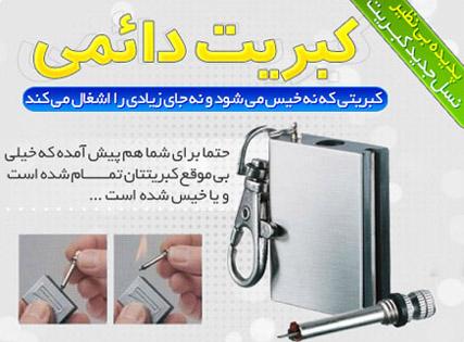 http://www.harajiha.ir/pic/uploads/1498068729.jpg